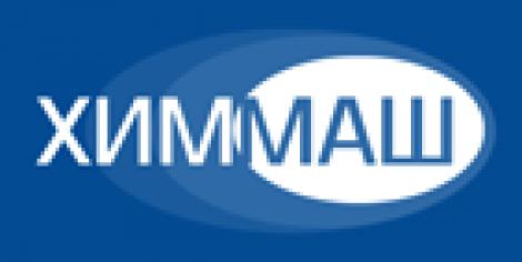 Химмаш