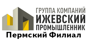 """Группа компаний """"Ижевский промышленник"""""""